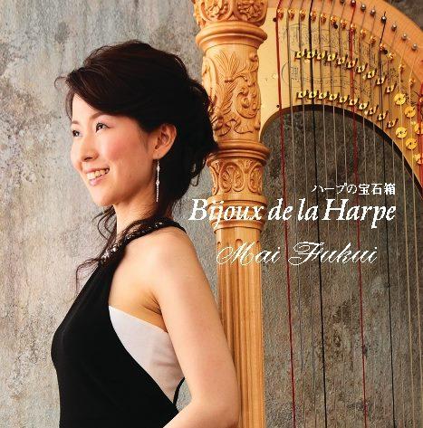 Bijoux de la Harpe